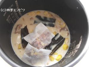 栗の豆乳炊き込みごはん その5