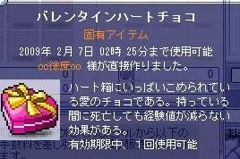 Maple0043.jpg