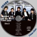 ARASHI1999-2009-3.jpg