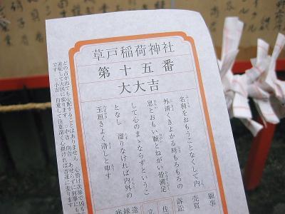 IMG_5103新年