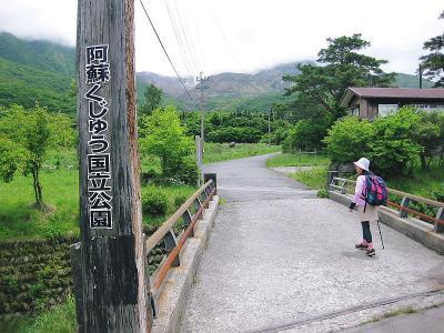 20110608九重 (2)