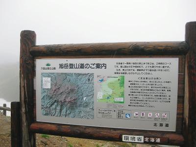 北海道その2 (17)