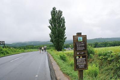 北海道その2 (36)