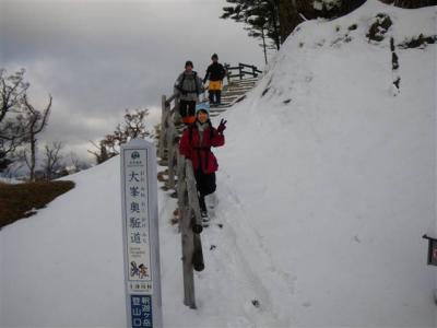 2009-01-04-075.jpg