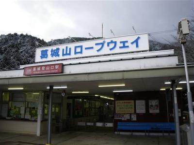 2009-01-11-005.jpg