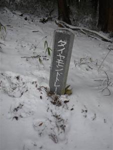 2009-01-11-069.jpg