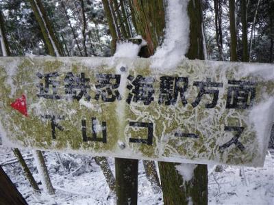 2009-01-11-070.jpg