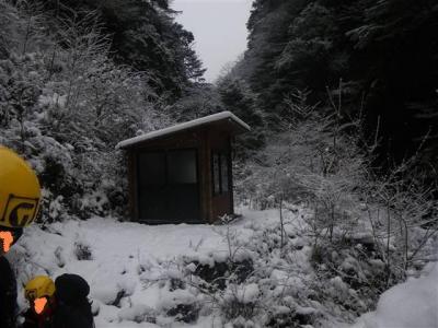 2009-01-12-020-a.jpg