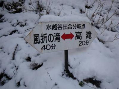 2009-01-12-131.jpg