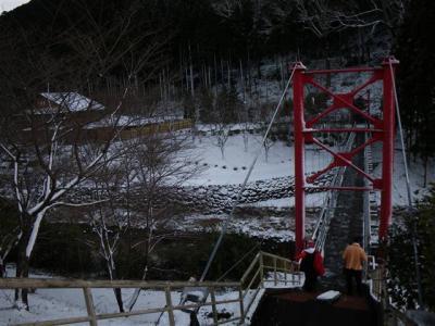 2009-01-12-144.jpg