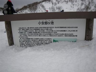 2009-01-18-092.jpg