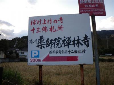 2009-01-25-002.jpg