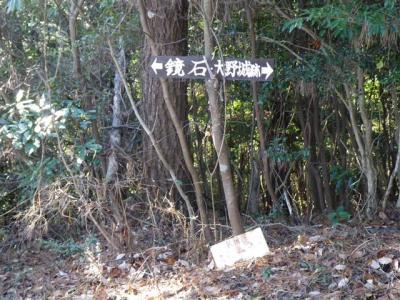 2009-01-25-047.jpg