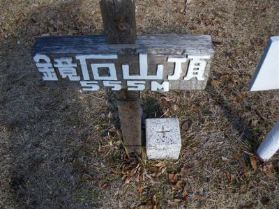 2009-01-25-058.jpg