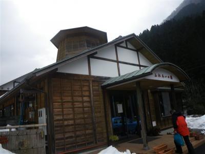 2009-02-11-153.jpg