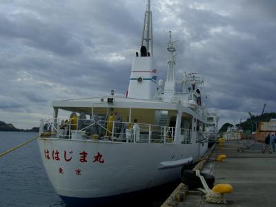 200901小笠原研修1 254縮