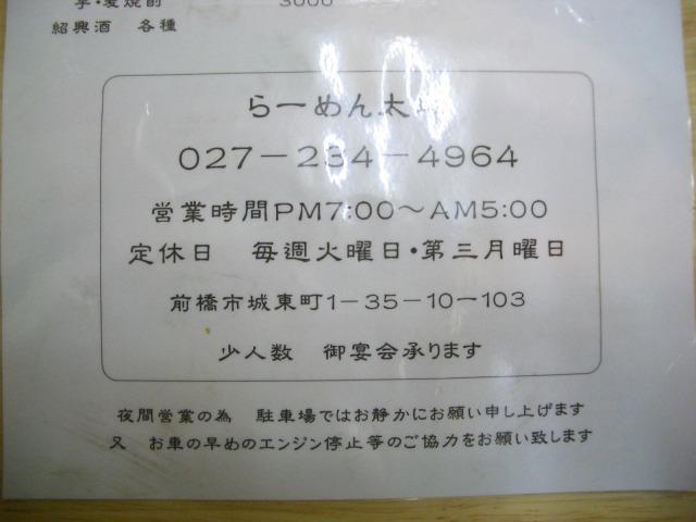 CIMG1185.jpg