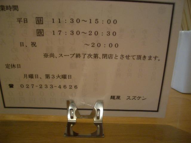 CIMG1243.jpg