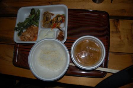 赤岳天望荘の夕食