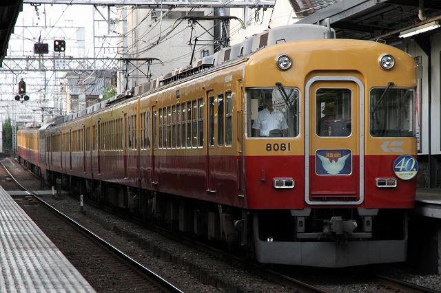 8031F.jpg