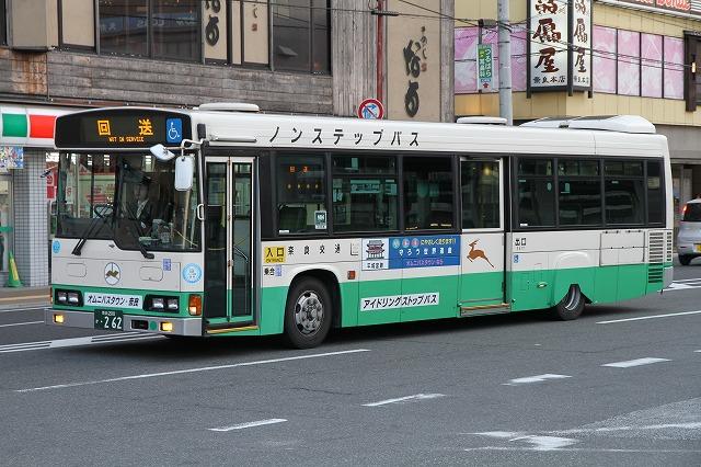 IMG_0082r.jpg