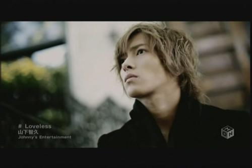 PV-Loveless-YamashitaTomohisa[(002393)20-03-12]