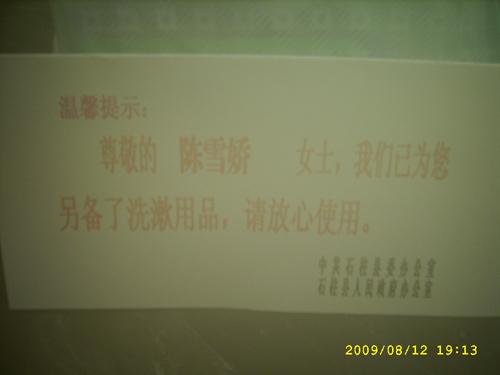 SSA50578.jpg
