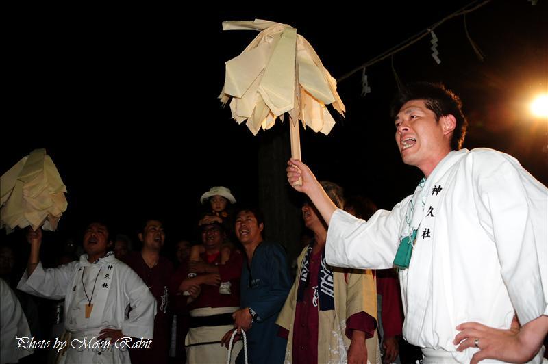 (西条祭り2008) 錦町だんじり(屋台)2 加茂神社例祭(福武祭)その6 西条市福武 加茂神社 2008.10.12
