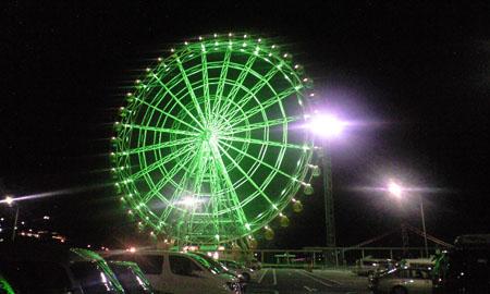 2009-10-16-0-5.jpg