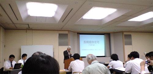 2009-6-13-1.jpg