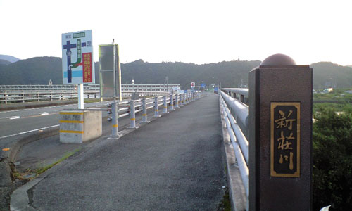 2009-9-9-2.jpg