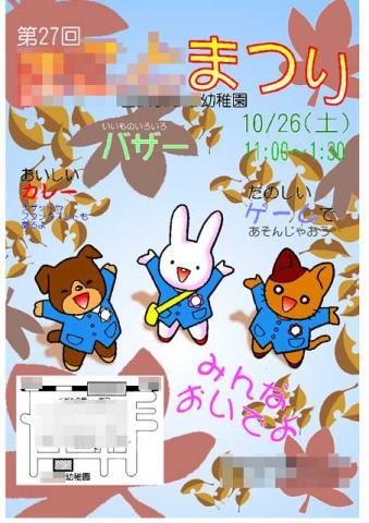 poster96.jpg