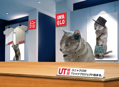 ユニャクロ店舗10