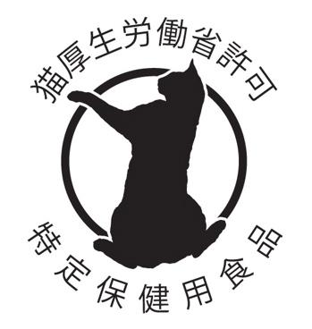 猫特保ロゴ