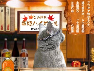 居酒屋みどり秋3