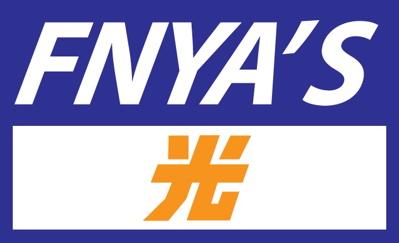 NYA17