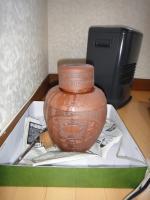 110102紹興酒