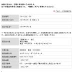 スクリーンショット(2011-05-07 0.42.36)