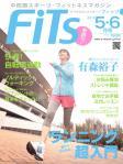 fits56.jpg