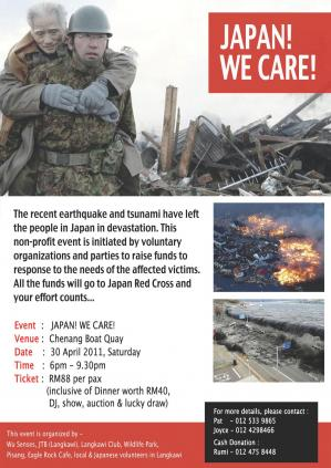 japan we care