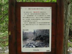 kasatoriyama100808-105
