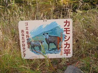 asamayama101016-259