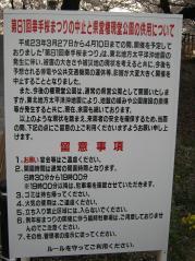 gongendou110410-101