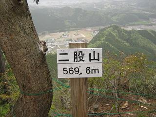hutamatayama110503-223
