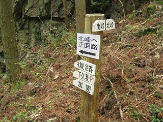 hutamatayama110503-233