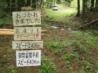 hutamatayama110503-253