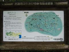 kasatoriyama100808-102