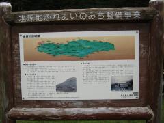 kasatoriyama100808-108