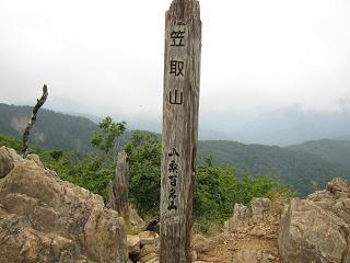 kasatoriyama100808-242