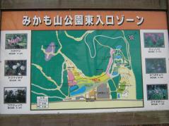 mikamoyama110219-101